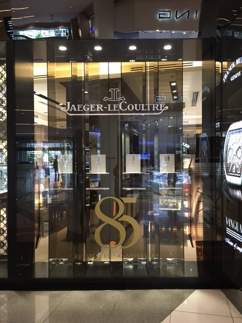 JLC 85th anniversary sincere watch window display