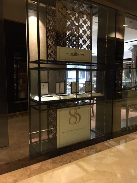 jlc 85th anniversary ngee ann city sincere watch window display