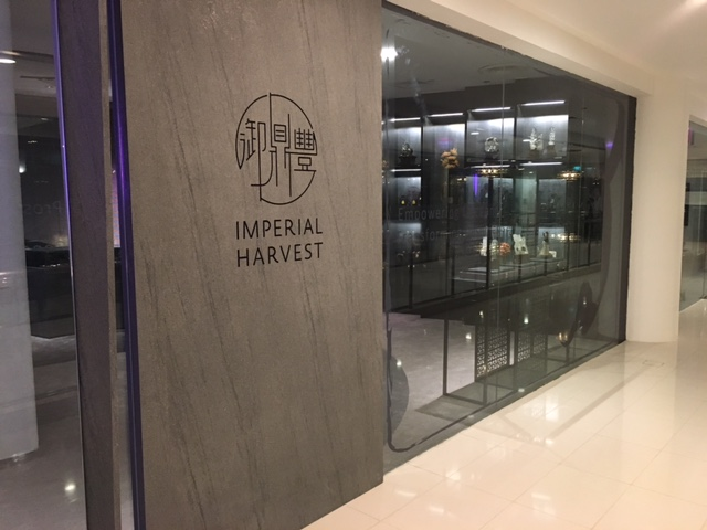 Visual merchandising window display for Imperial Harvest