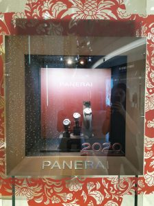 Officine Panerai Ion Orchard Chinese New Year facad