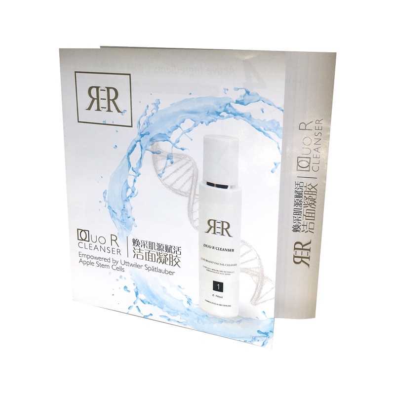 R3R DUO Cleanser brochure
